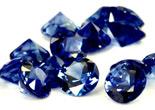 Saphir bleu rond (calibré) 2.0mm