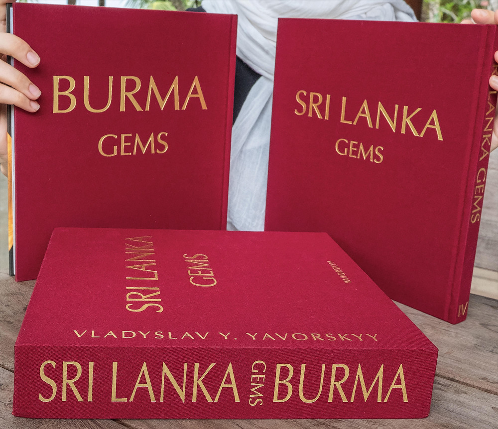Burma gems - Sri Lanka gems - Yavorsky