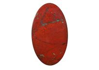 Chrysocolle Cuprite
