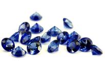 Saphir bleu rond 2.30mm