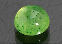 idocrase, vesuvianite 1,11ct