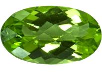 Péridot (olivine) 2.55ct
