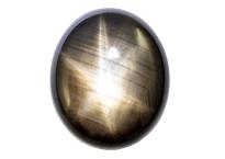 Saphir étoilé 12.33ct