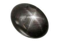 Saphir étoilé 1.60ct