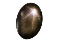 saphir noir black star 1.61ct