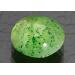 idocrase, vesuvianite, 0.97ct