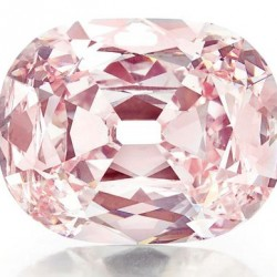 16 avril 2013: Vente d'un célèbre diamant rose, The Princie Diamond