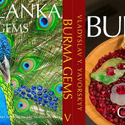 Burma gems - Sri Lanka gems - Yavorsky - 1 (10)