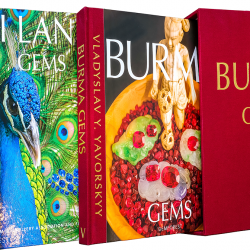 copyright Burma gems - Sri Lanka gems - Vlad. Yavorsky